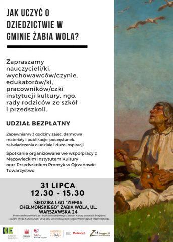 plakat_dziedz_LGD